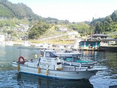ocean dream 翔 宮城県 公式釣り船予約 24時間受付 特別割引